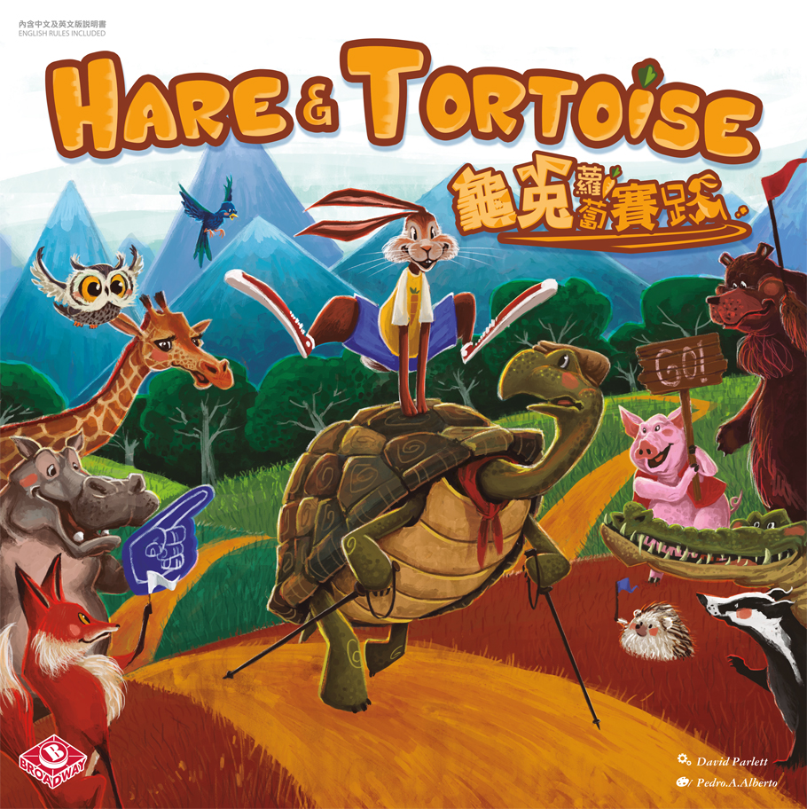 portada hare and tortoise - broadway toys